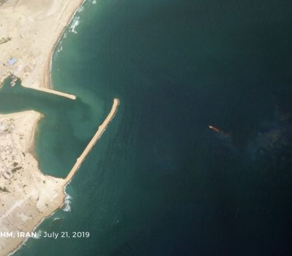 SkySat image of the oil tanker Riah outside of an Iranian Navy port